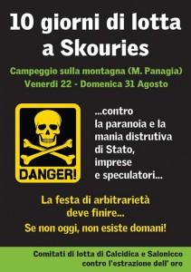 SKOYRIES_ITALIAN